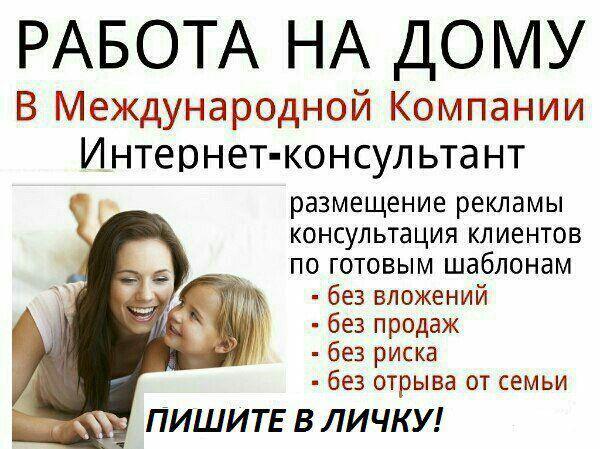 Работа в москве вакансии в москве найдите работу на jobru
