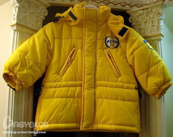 Куртки на мальчика PIERRE CARDIN по 1700 руб