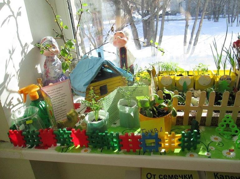 Поделки на тему мой сад и огород 503