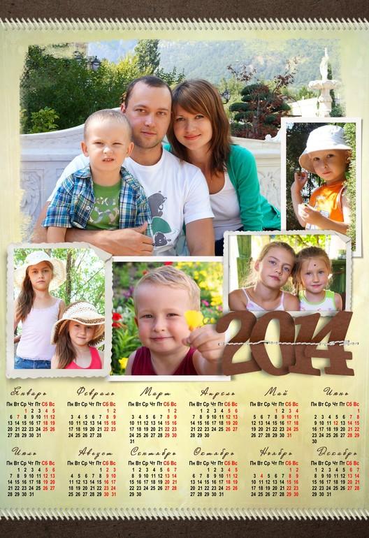 Календарь  все-же  нужен)))