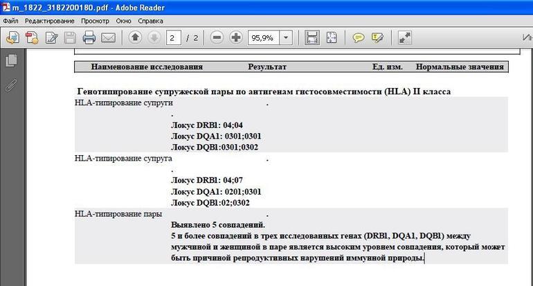 0d0e2e1189cd1090e669b39055205e93.jpg