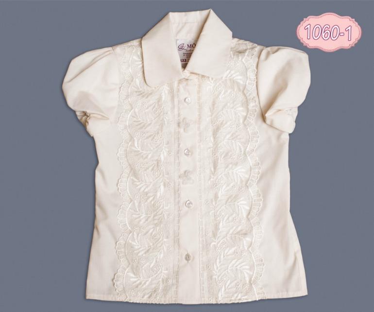 Блузка С Коротким Рукавом В Школу Купить