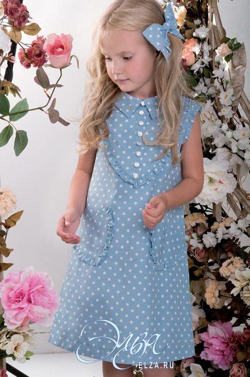 новое  платье  папилио,  128  см.