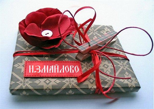 Осенний Обмен Подарками!