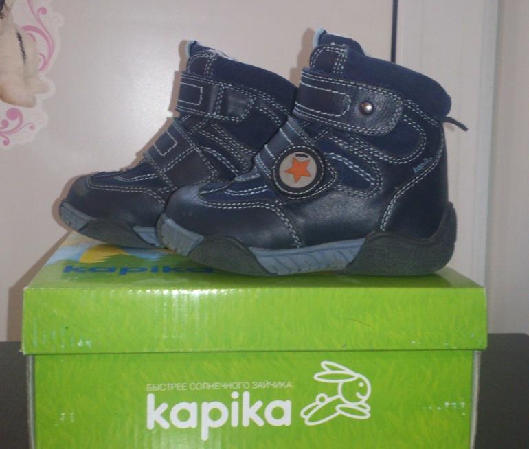 Продам демисезонные ботинки Kapika 23 р-р (14,5 см по стельке) - 800 руб.