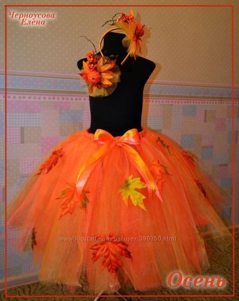 Как сшить платье своими руками на осенний балу