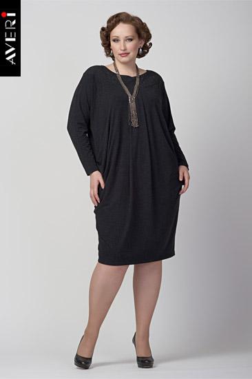 Женская одежда от 50 до 64 размера