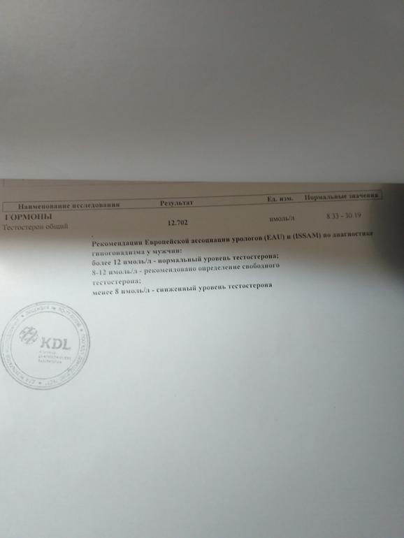 trutnevoe-molochko-uluchshaet-morfologiyu-spermi