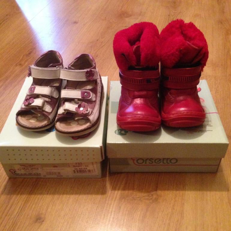 Продам ортопедическую обувь для девочки Orsetto размер 22 Москва/Балашиха, Почта