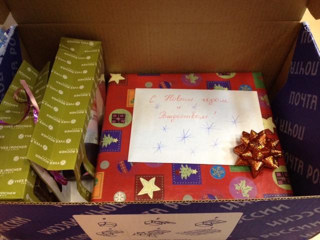 Огромное спасибо феечке Елене за чудесный подарок!