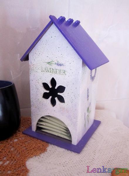 Лавандовый домик