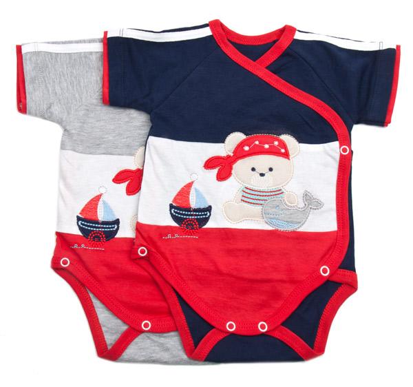 Одежда Для Малышей Спб