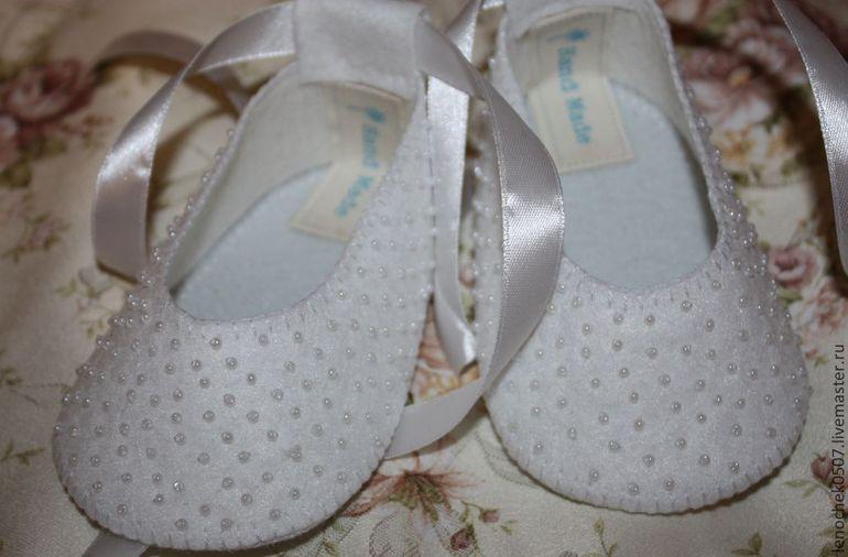Сшить туфельки для малышки 30