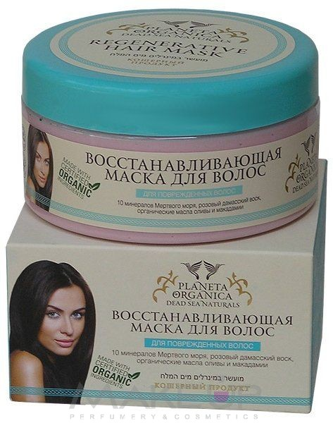 Масло для волос эльсев для поврежденных волос отзывы