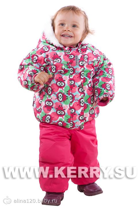 Детские Зимние Костюмы Керри