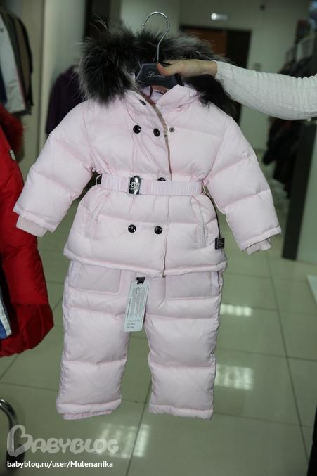Детская Одежда Борелли Купить
