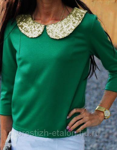 Блузка Зеленого Цвета В Нижнем Новгороде
