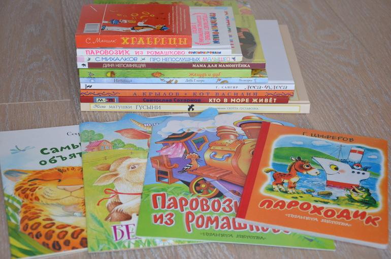 Наши книжечки в 1 год и 8 месяцев