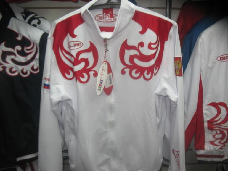 Боско Одежду Купить