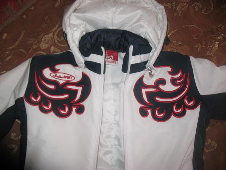новые куртки осень Bosco sport (турция) р от 40 до 50-3500р