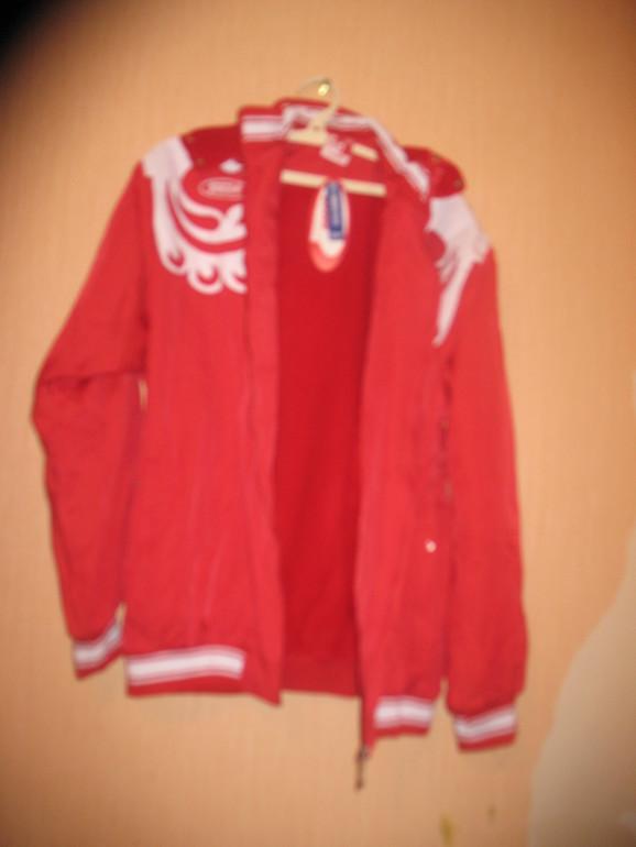 Спорт Одежда Боско
