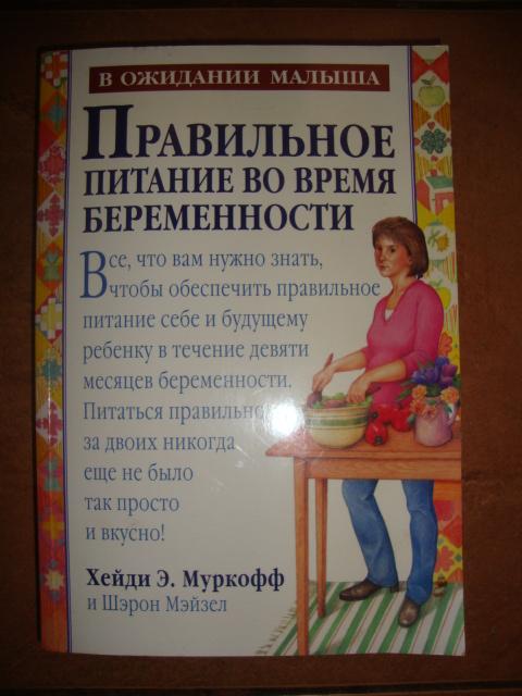Много разностей новых и б/у на обмен.ОБНОВИЛА 11.12.2013.