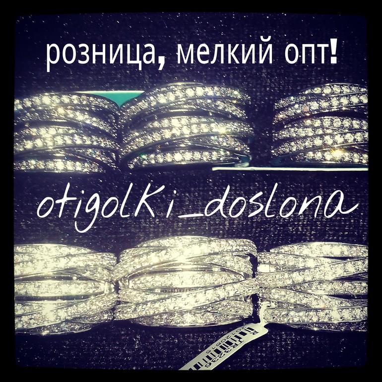 Модный чулан otigolki_doslona представляет...