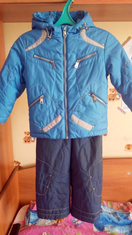 Детская Верхняя Одежда Шалуны Интернет Магазин