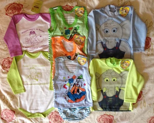 Детская Одежда Лео Купить