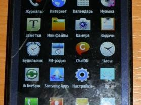 Мобильный телефон duos Samsung GT-S5292