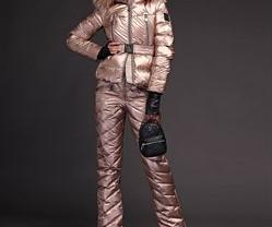 Naumi новый костюм 44-46 gold