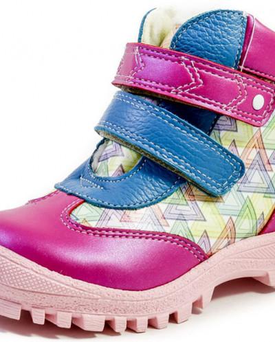 Ботинки дошкольные арт. 7037