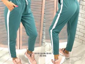 штаны спорт размер ++++