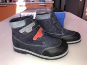 Новые ботинки Элегами (Парижская коммуна)