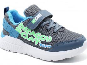 Новые кроссовки М-мичи, 33 размер