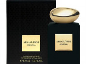 Giorgio Armani Prive Oud Royal 100 ml