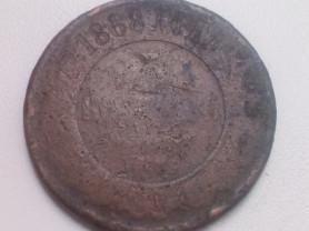 5 Копеек 1868 год Россия
