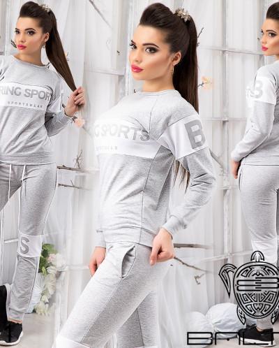 Спортивный костюм - 12471