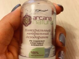 натуральный дезодорант новый