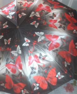 №1 Зонт Gilux