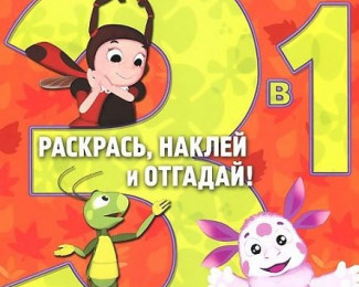 КНИГИ ЭГМОНТ, РОСМЭН и др. ВСЕ НОВОЕ!!!!ЗАКАЗ ДО 10.12!!!!