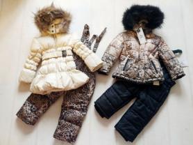 Зимние комплекты Borelli