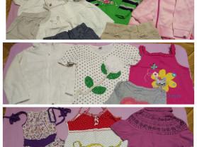Пакет одежды 80-98