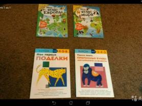 Новые развивающие тетради- книжки, могу почтой