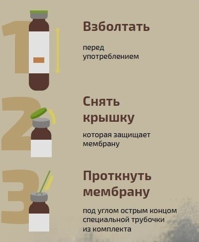 "Эликсир ""Панто-Provite"" с пантами марала и вит.С(п-во Алтай)"