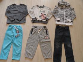 Фирм.штаны джинсы комбинезоны толстовки на 4-7 лет