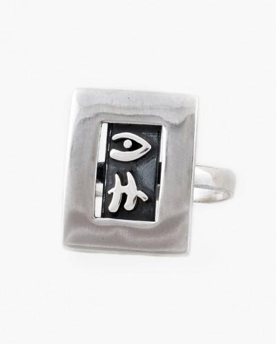 Кольцо из серебра Луксор Юмила