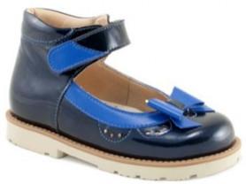 Новые ортопедические туфли Мега ортопедик