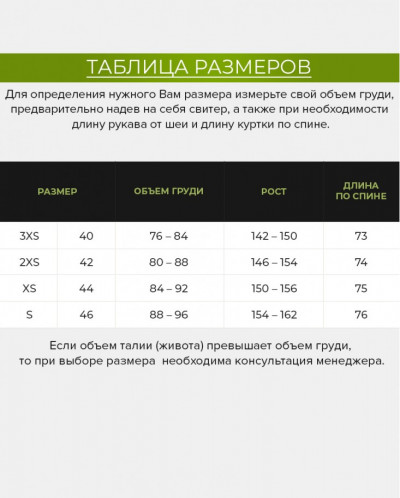КУРТКА БРЕНДОВАЯ ГРАФИТОВАЯ ПОДРОСТКОВАЯ МОДЕЛЬ 73563