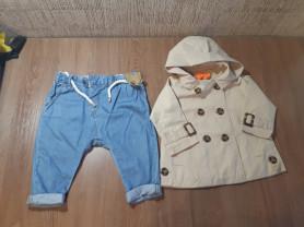 Плащик и джинсы